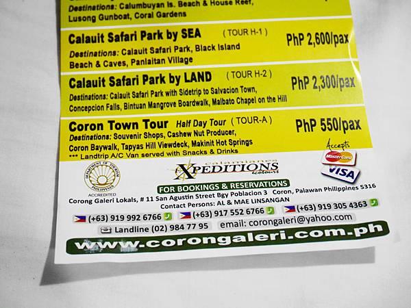 09-菲律賓科隆 當地旅行社.JPG