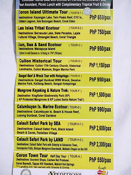 07-菲律賓科隆 當地旅行社.JPG
