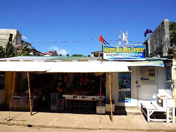 11-菲律賓科隆 當地旅行社.JPG