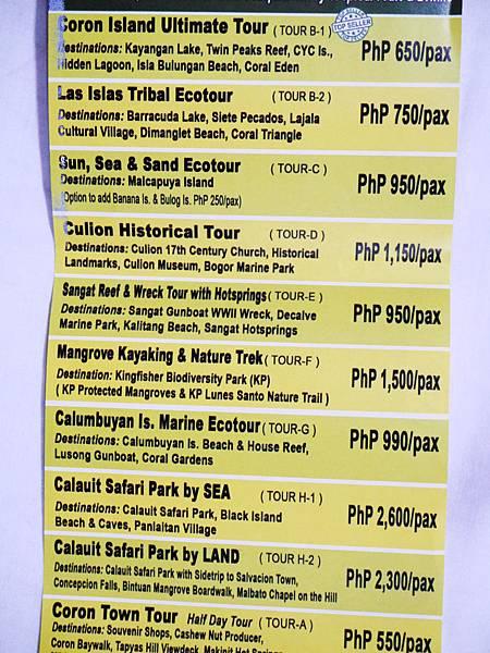 08-菲律賓科隆 當地旅行社.JPG