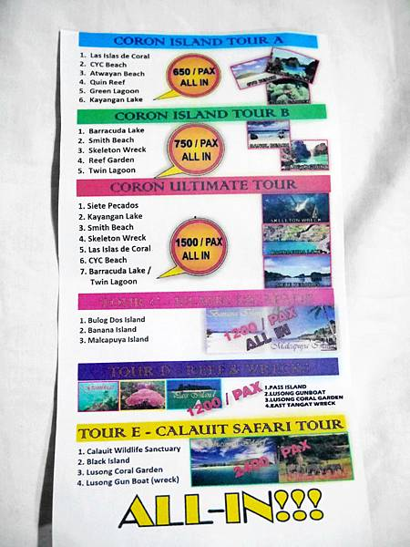 15-菲律賓科隆 當地旅行社.JPG