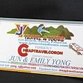 20-菲律賓科隆 當地旅行社.JPG