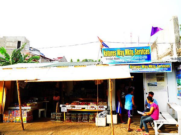 19-菲律賓科隆 當地旅行社.JPG