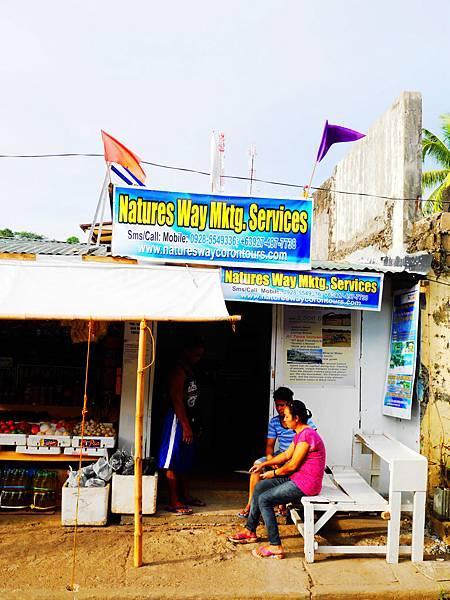 18-菲律賓科隆 當地旅行社.JPG