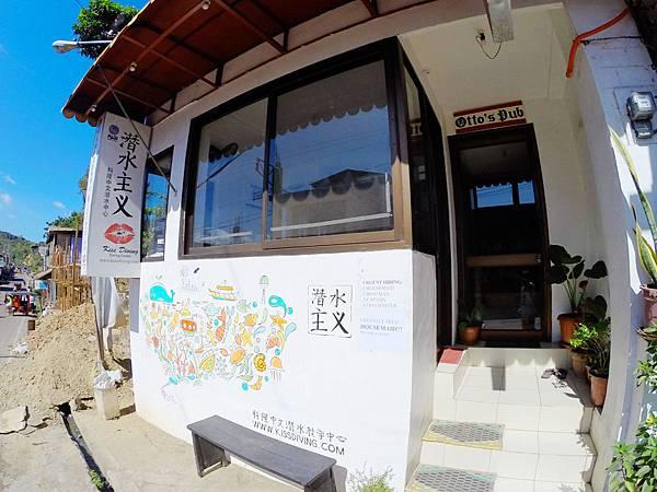 21-菲律賓科隆 當地旅行社.JPG