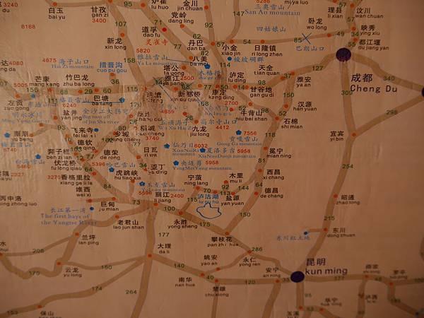 22-從新都橋出發去稻城.JPG