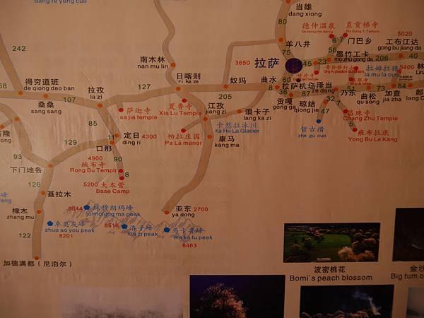 23-從新都橋出發去稻城.JPG