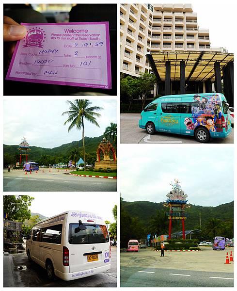 02-Phuket FantaSea 普吉島幻多奇 吳酸酸.jpg