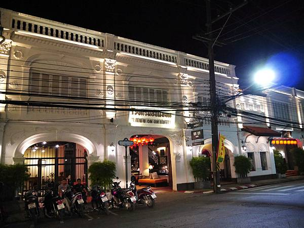 10-Phuket On On hotel 普吉島老城 安安旅舍.JPG