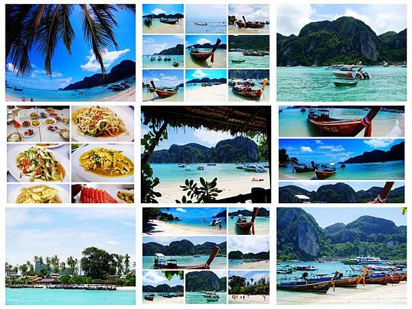 01-泰國普吉島 Phi Phi Islands 大PP島.jpg