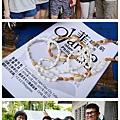 23-VYA PO65 Olango 菲律賓國際志工.jpg