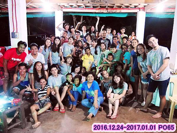 108-VYA PO65 Olango 菲律賓國際志工.JPG