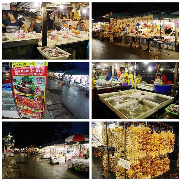 02-Rawai Beach seafood拉威沙灘海鮮.jpg