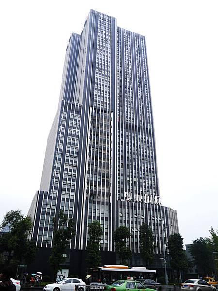03-四川探險記 成都寬窄巷美食 住宿(浪漫滿屋渡假公寓).JPG