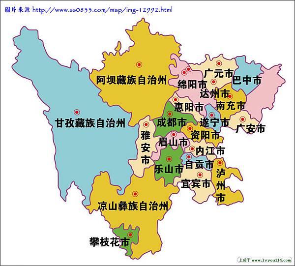 四川地圖.jpg