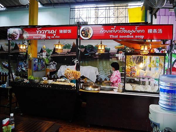 07-泰國平民小吃 米粉湯(還有粿條湯).JPG