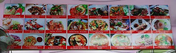 14-泰國平民小吃 米粉湯(還有粿條湯).JPG