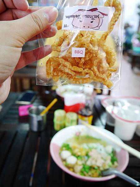 17-泰國平民小吃 米粉湯(還有粿條湯).JPG