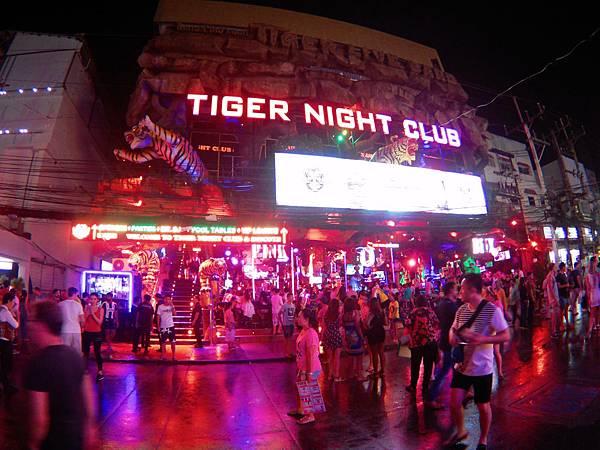 06-泰國普吉島 芭東酒吧一條街.JPG