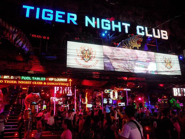 14-泰國普吉島 芭東酒吧一條街.JPG