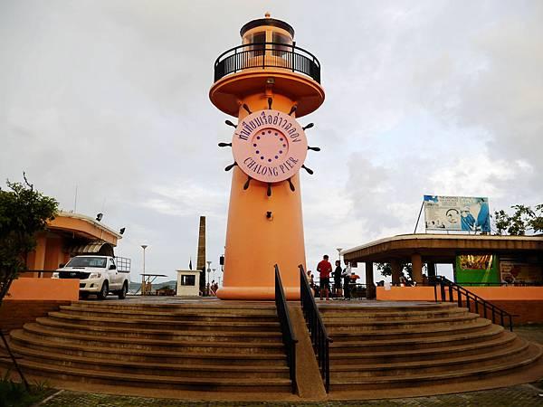 05-普吉島南部最大碼頭 Ao Chalong pier.JPG