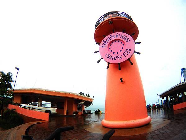 07-普吉島南部最大碼頭 Ao Chalong pier.JPG