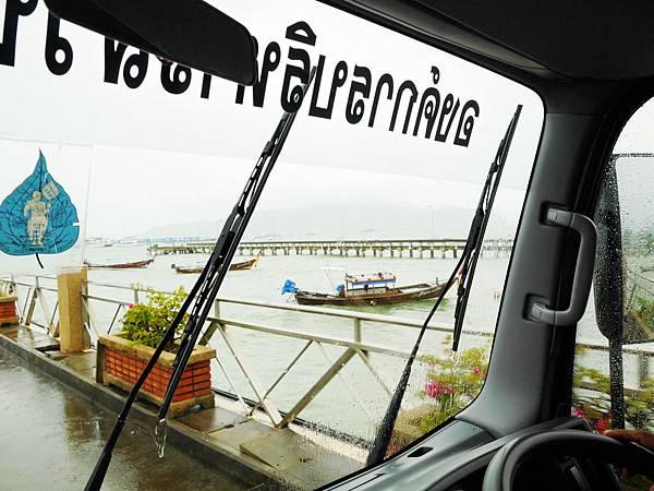 10-普吉島南部最大碼頭 Ao Chalong pier.JPG