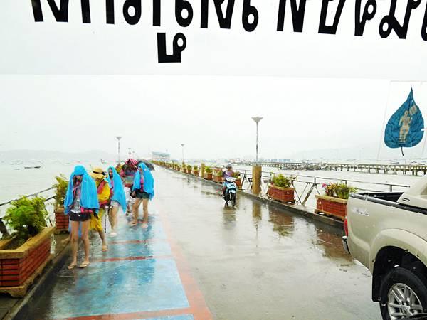 15-普吉島南部最大碼頭 Ao Chalong pier.JPG