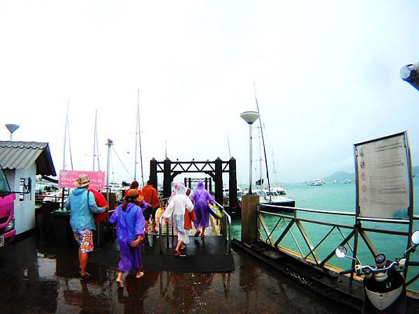 20-普吉島南部最大碼頭 Ao Chalong pier.JPG