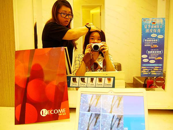 08-頭皮SPA HAPPY HAIR頭皮SPA體驗 吳酸酸.JPG
