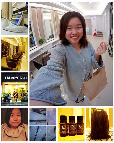 01-頭皮SPA HAPPY HAIR頭皮SPA體驗 吳酸酸.jpg
