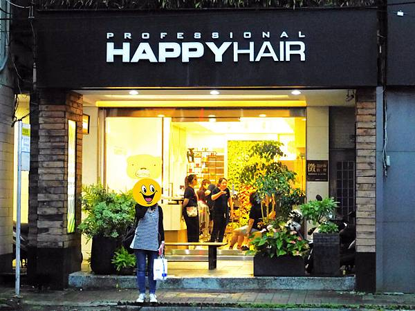 58-頭皮SPA HAPPY HAIR頭皮SPA體驗 吳酸酸.JPG