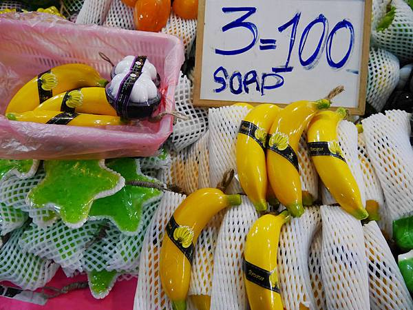 36-Phuket Weekend Market (Naka Market) 普吉島假日夜市 吳酸酸.JPG