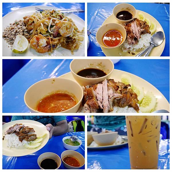 56-Phuket Weekend Market (Naka Market) 普吉島假日夜市 吳酸酸.jpg
