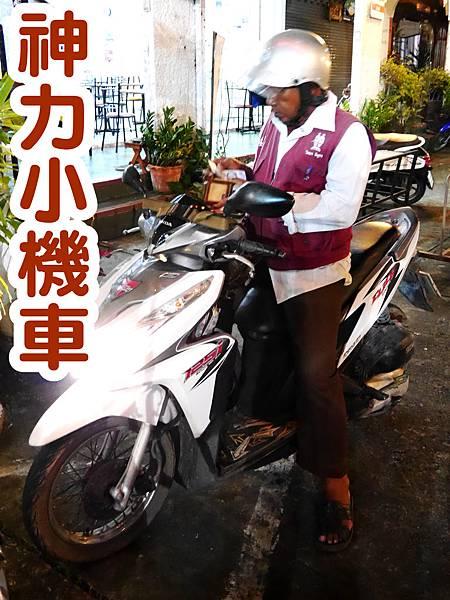 74-普吉島假日夜市計程車費 吳酸酸.JPG