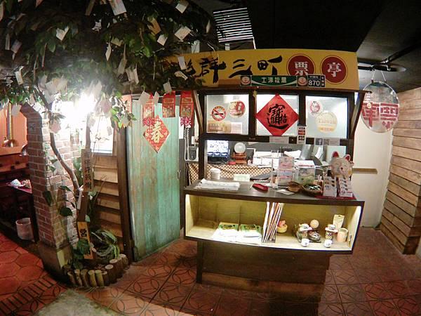 06-樂群三町炭火燒肉.JPG