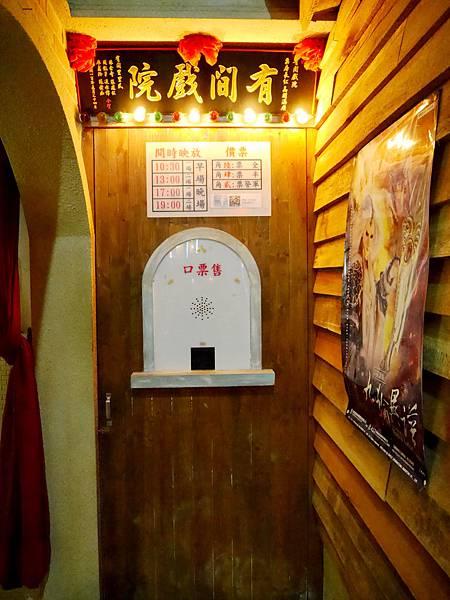 19-樂群三町炭火燒肉.JPG