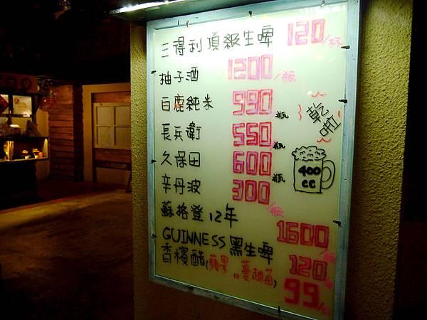 38-樂群三町炭火燒肉.JPG