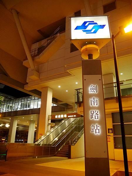 49-劍南路捷運站(美麗華).JPG