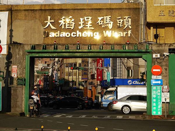 50-台北大稻埕碼頭 夕陽.JPG