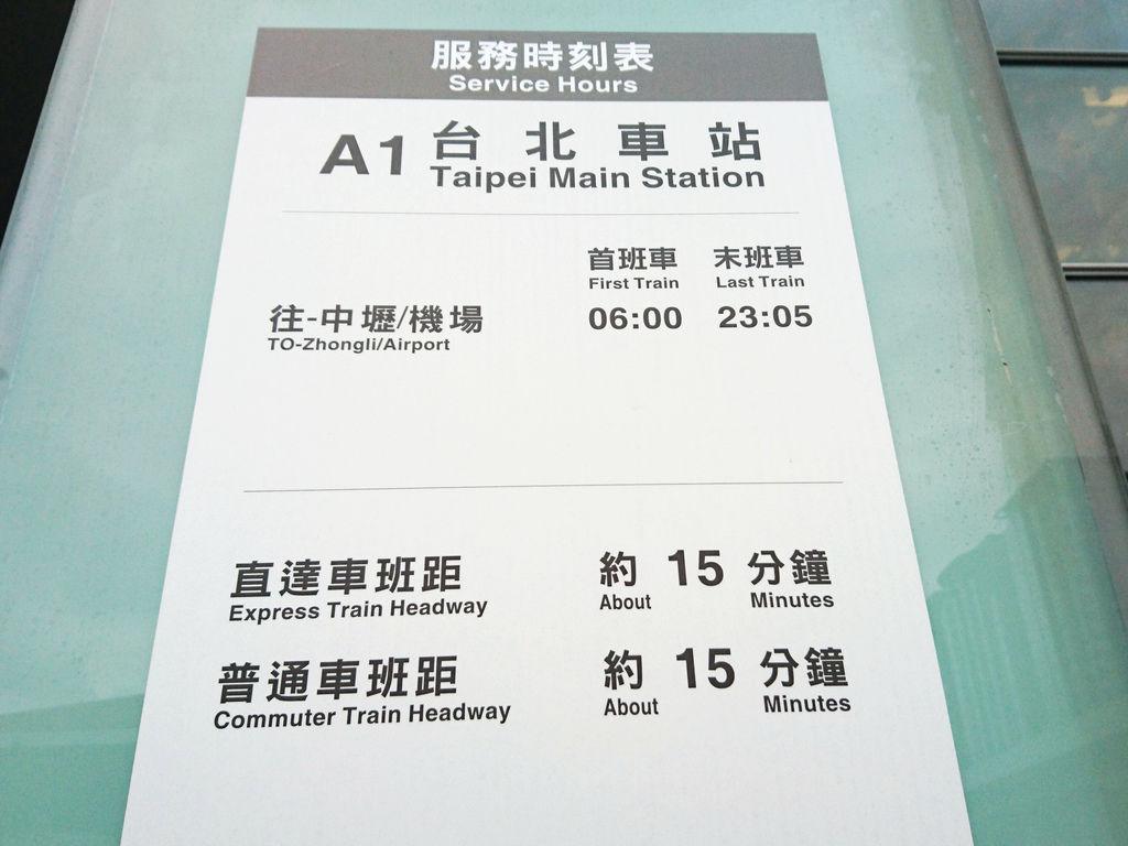 04-機場捷運 到林口.JPG