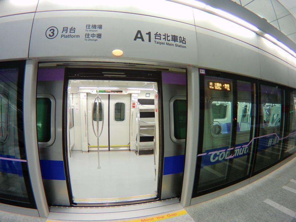 10-機場捷運 到林口.JPG