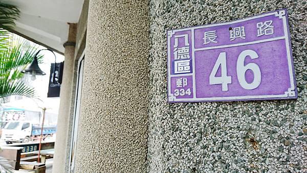 21-桃園八德 八塊畫室.JPG