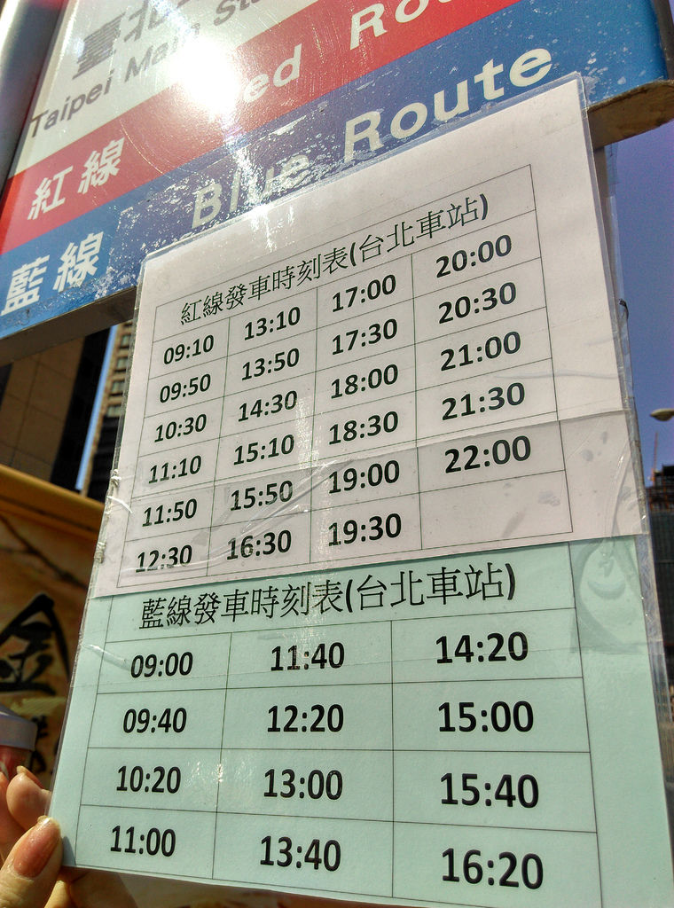 05-台北雙層觀光巴士 吳酸酸.jpg