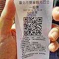 02-台北雙層觀光巴士 吳酸酸.jpg