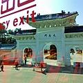 09-台北雙層觀光巴士 吳酸酸.jpg