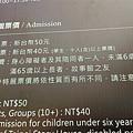 21-台北雙層觀光巴士 吳酸酸.jpg