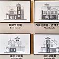 23-台北雙層觀光巴士 吳酸酸.jpg