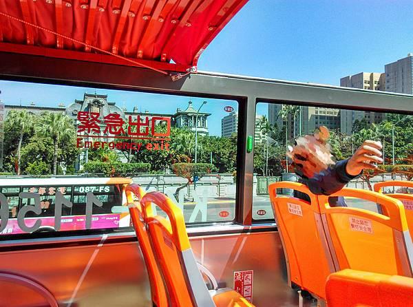 07-4 台北雙層觀光巴士台北賓館 吳酸酸.jpg