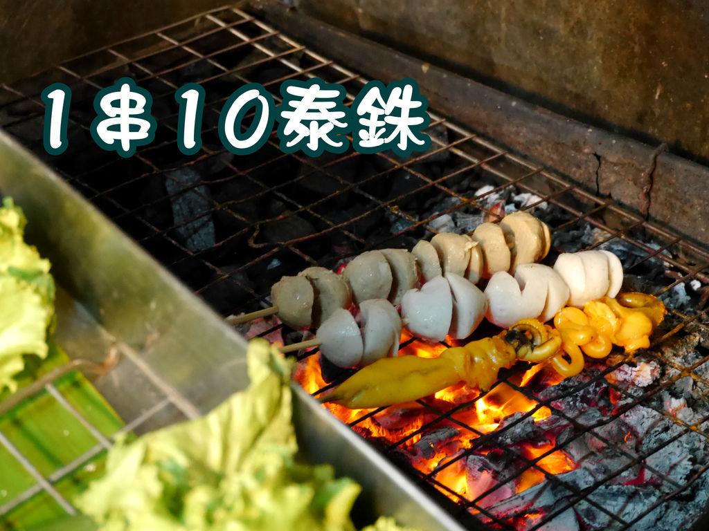 39-普吉島 普吉鎮老街果菜市場 吳酸酸.JPG